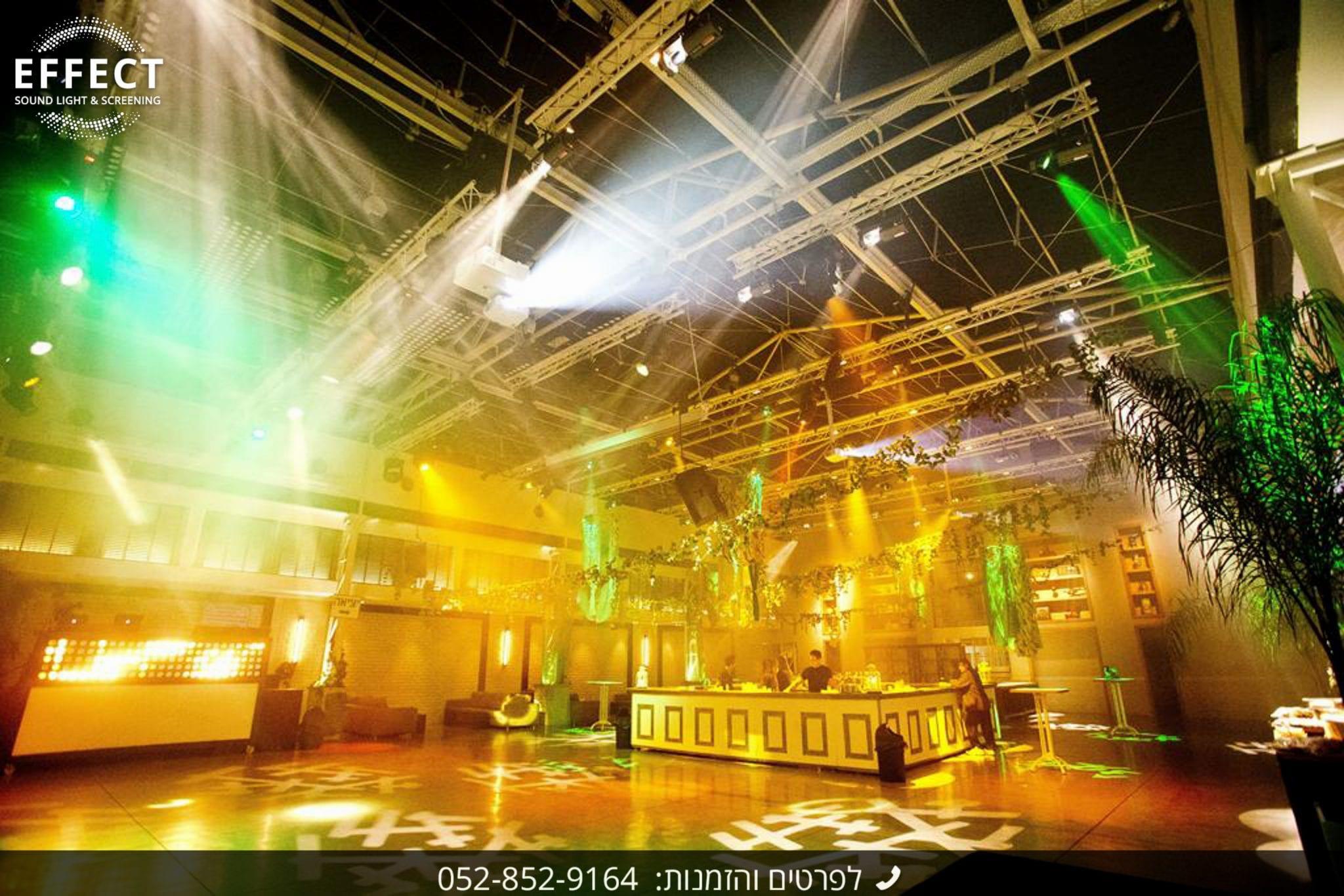 תאורה למסיבות